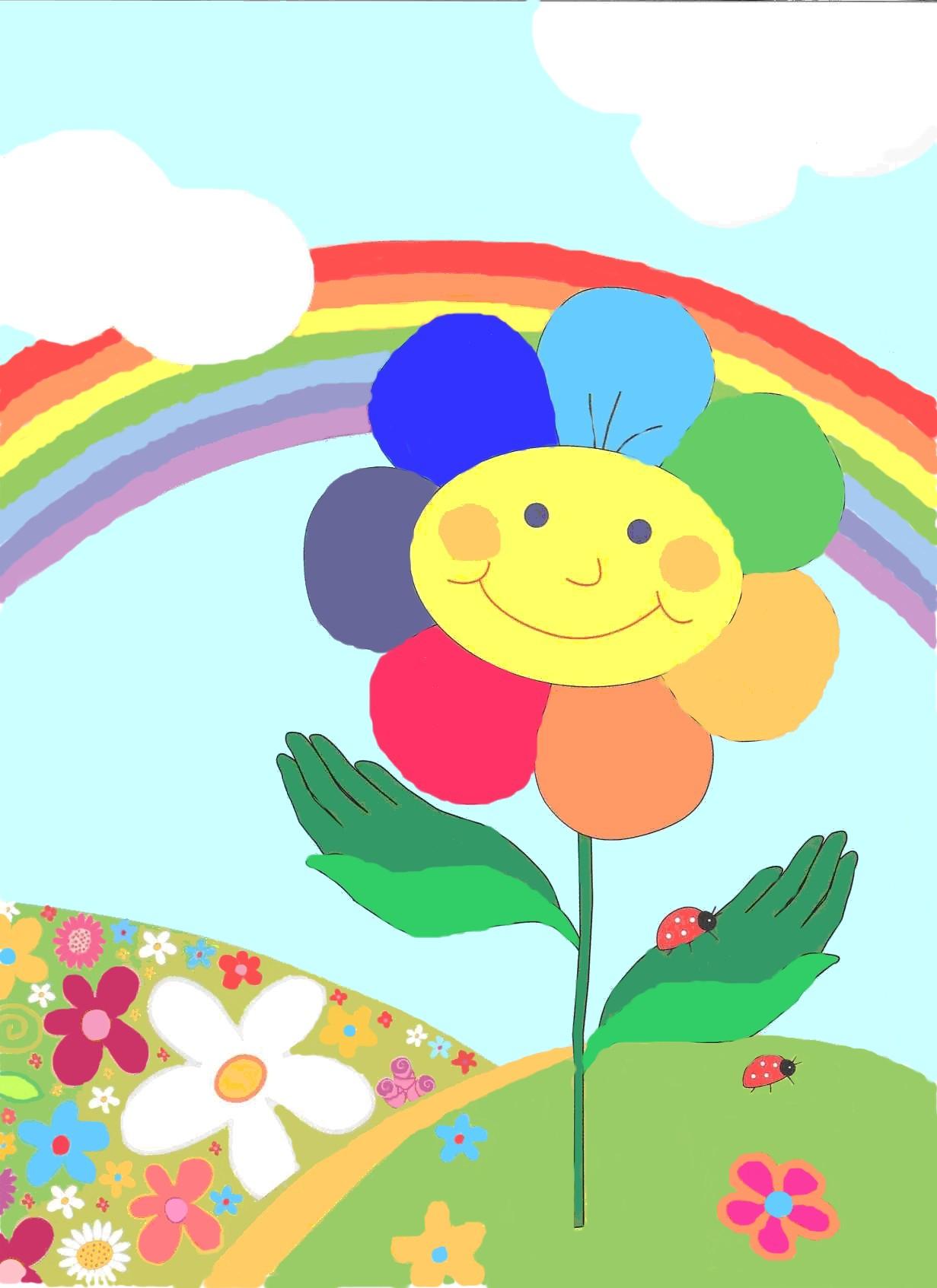картинка разноцветное лето с детьми